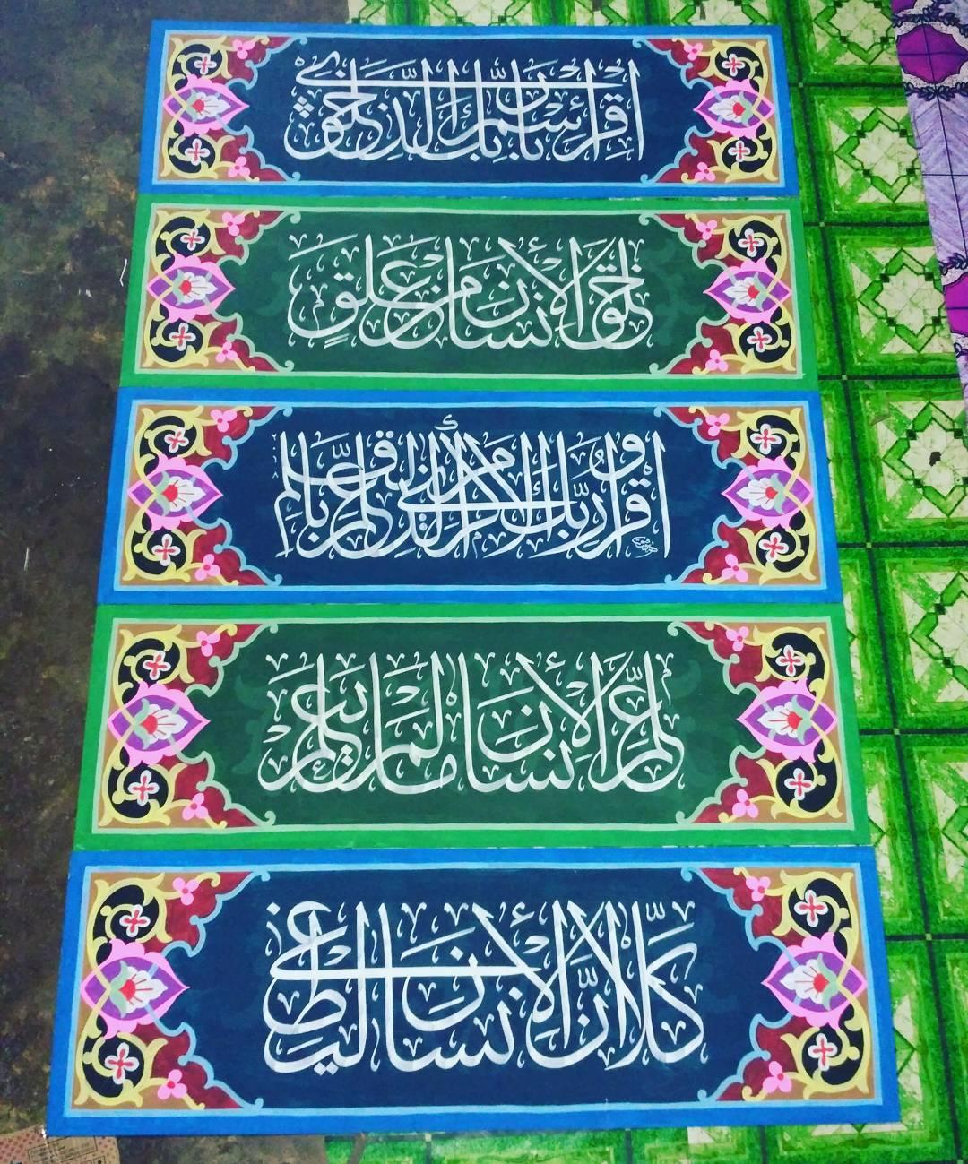 Works Calligraphy Taufik Hasibuan Alhamdulillah..... Untuk mimbar tilawah mtq kab. Padang lawas 2018... 130 1