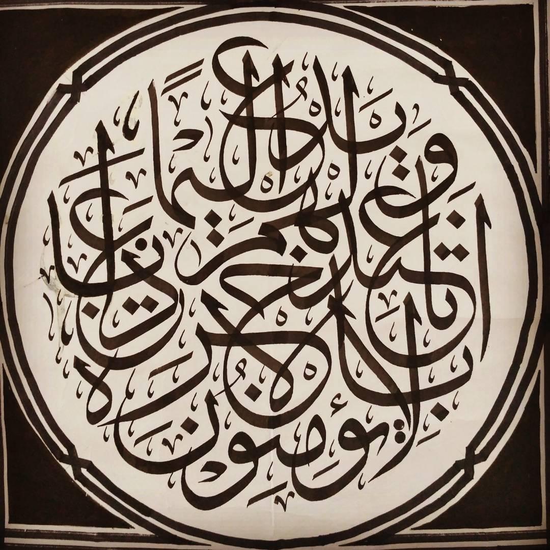 Works Calligraphy Taufik Hasibuan Belajar…. … 98