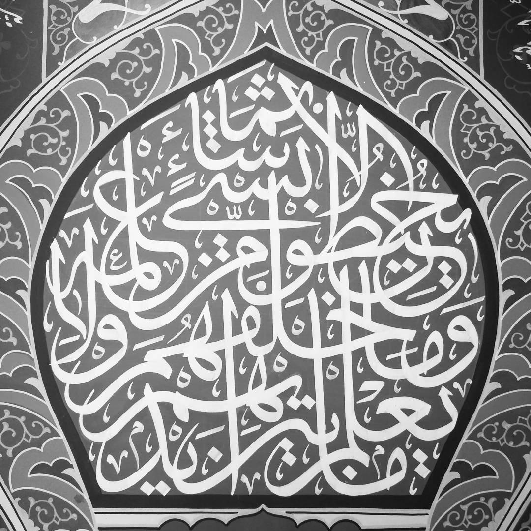 Works Calligraphy Taufik Hasibuan Belajar…. Memperbaiki kekurangan…… 78