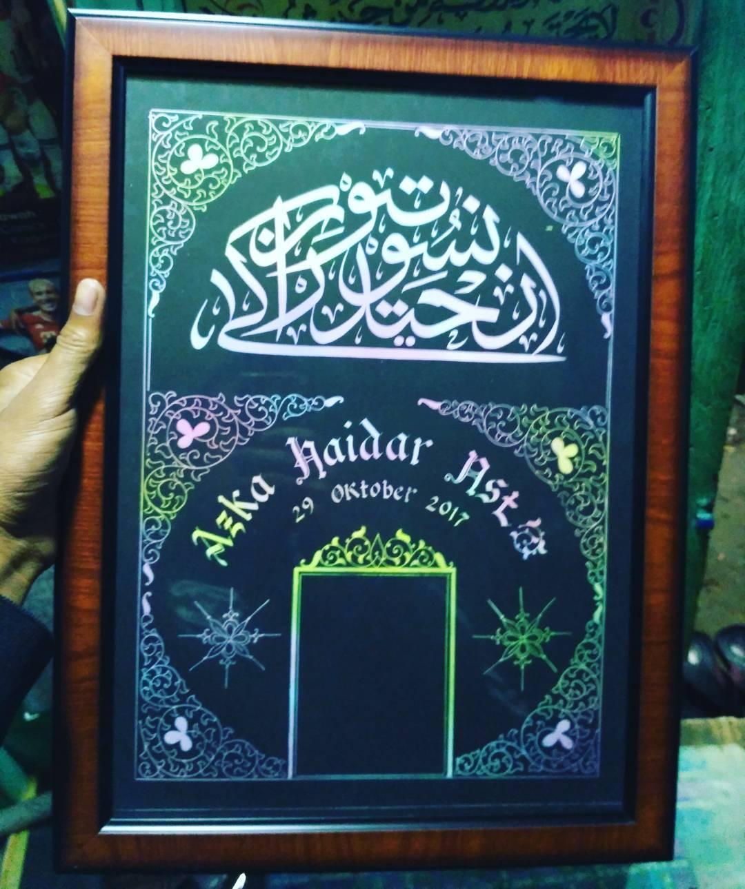 Works Calligraphy Taufik Hasibuan Kaligrafi nama…. By kertas pelangi  Minat chat me… … 58