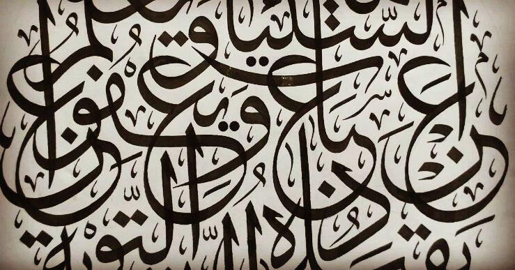 Works Calligraphy Taufik Hasibuan On processing…. … 75