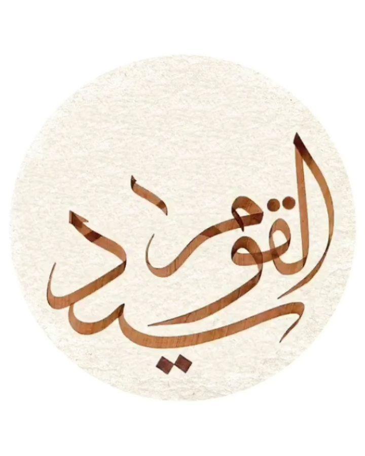 al kattat احمدعلی نمازی  ….animation :@wissamsaqaf . . . . . . . . . .#islamic #arabicart #bismillahirr… 432