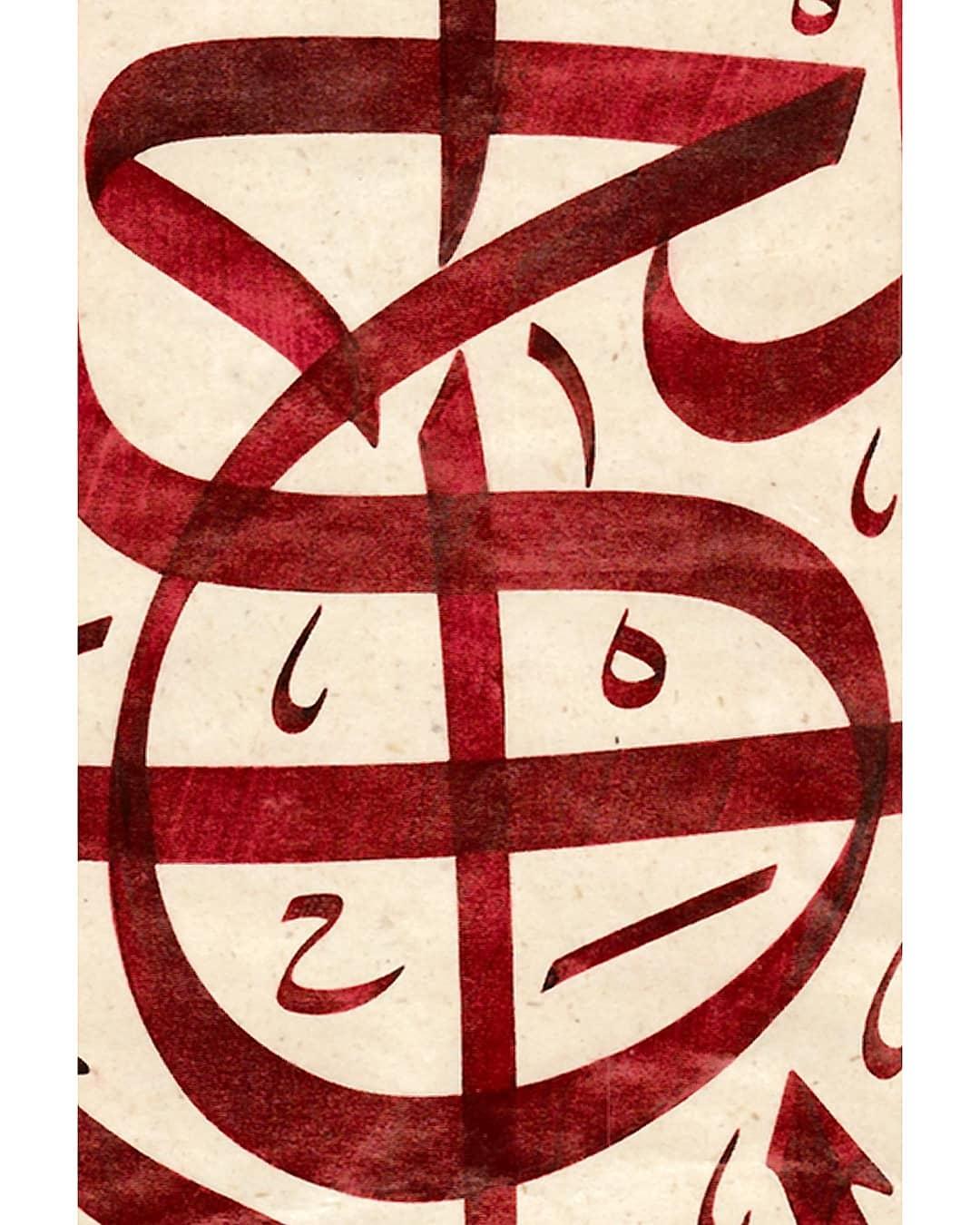 al kattat احمدعلی نمازی  .. . . . . . . . . .#islamic #arabicart #bismillahirrahmanirrahim #islamicart #a… 417
