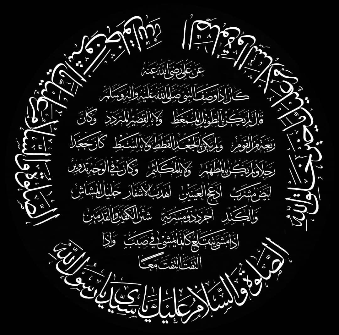 al kattat احمدعلی نمازی  . . . . . . .#islamic #arabicart #bismillahirrahmanirrahim #islamicart #artwork … 489