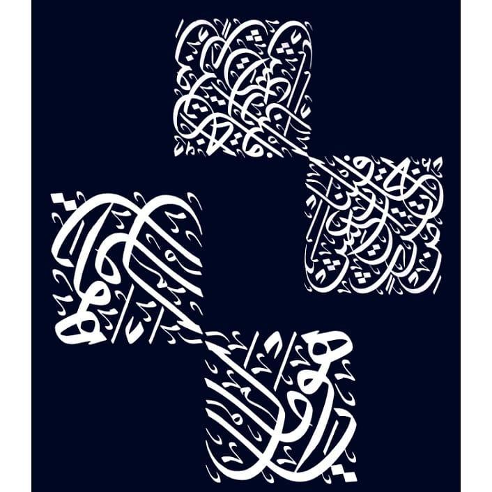 khat/hat/kat Tsulust/Thuluth Mothana Alobaydi عمل مشترك مع اخي الغالي طه الهيتي... 225 1