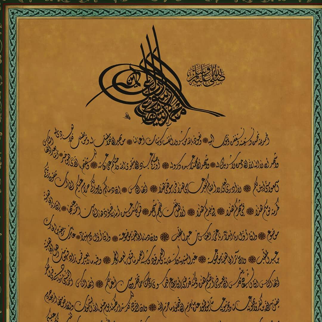 khat/hat/kat Tsulust/Thuluth Mothana Alobaydi … 125