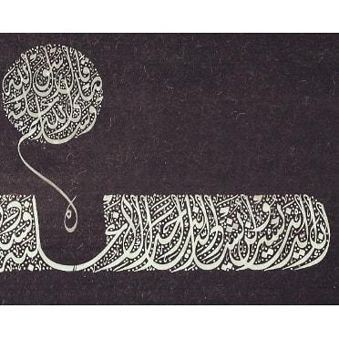 khat/hat/kat Tsulust/Thuluth Mothana Alobaydi ... 139 1