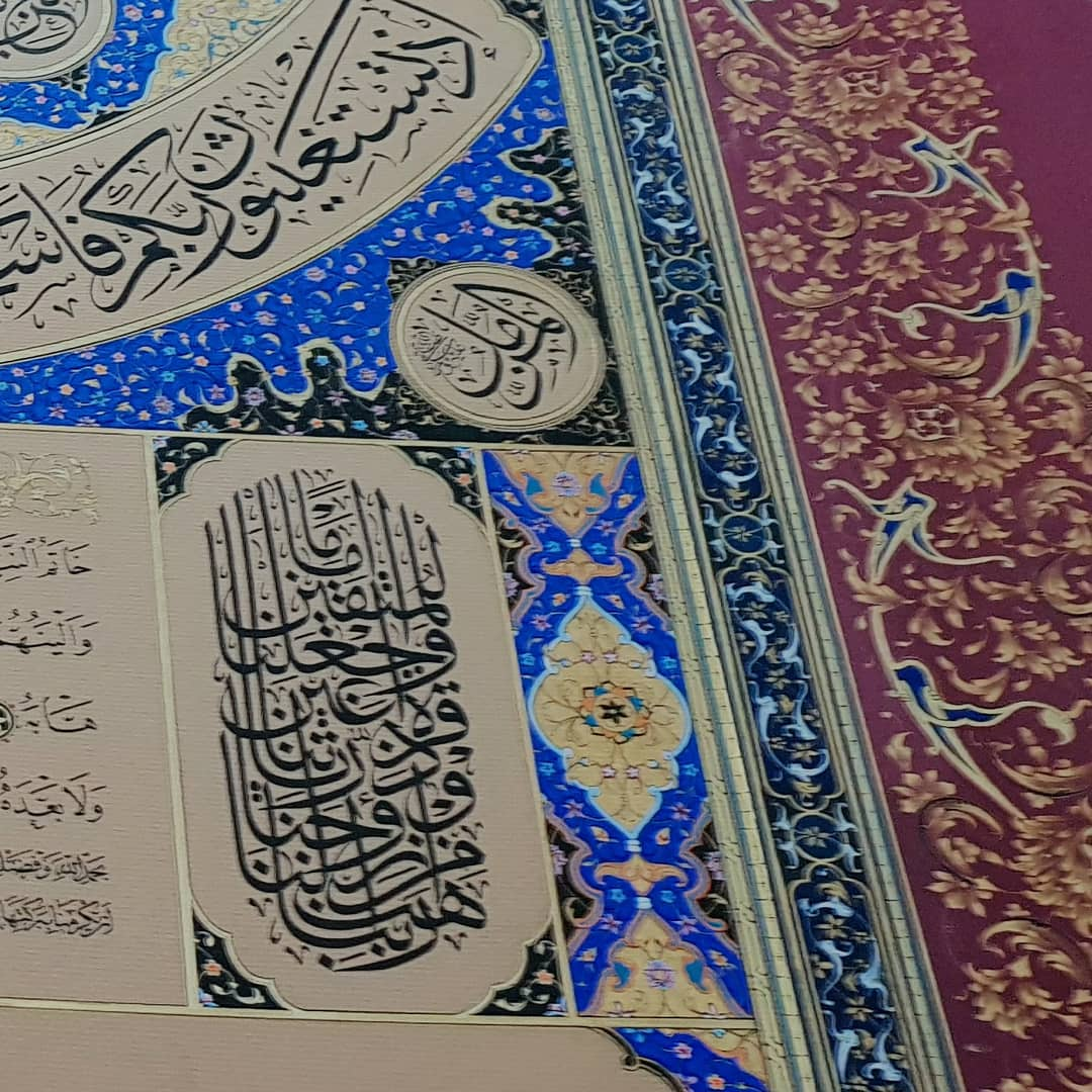 khat/hat/kat Tsulust/Thuluth Mothana Alobaydi … 141