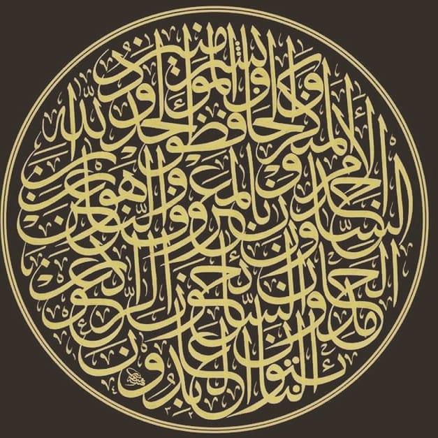 khat/hat/kat Tsulust/Thuluth Mothana Alobaydi 1432… 528