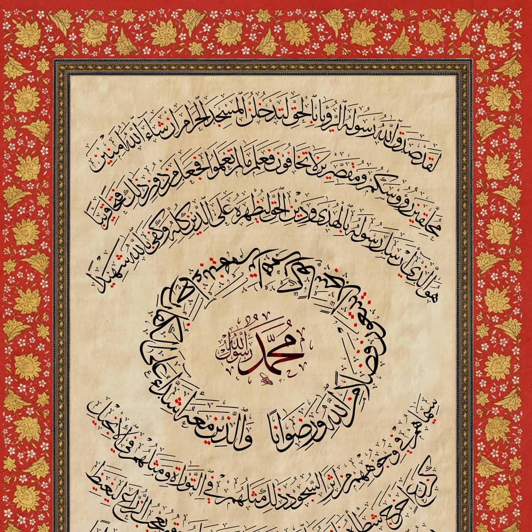 khat/hat/kat Tsulust/Thuluth Mothana Alobaydi … 166