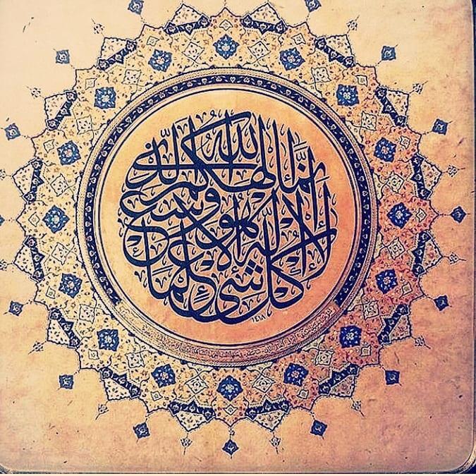 khat/hat/kat Tsulust/Thuluth Mothana Alobaydi … 236