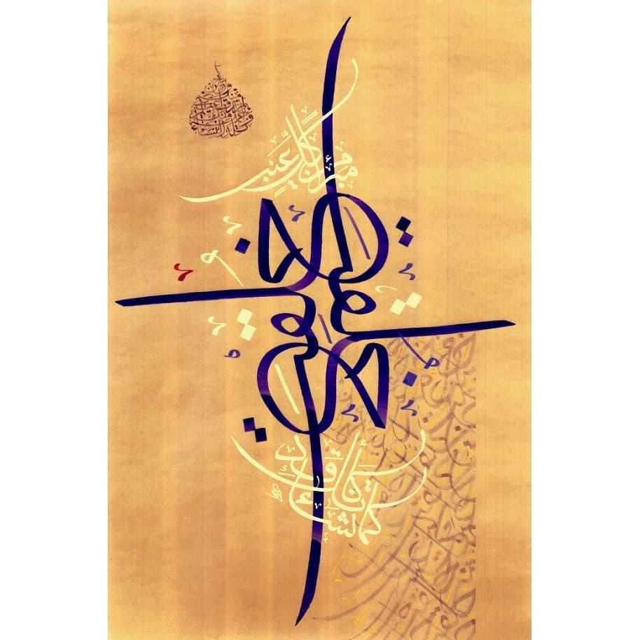 khat/hat/kat Tsulust/Thuluth Mothana Alobaydi ... 376 1