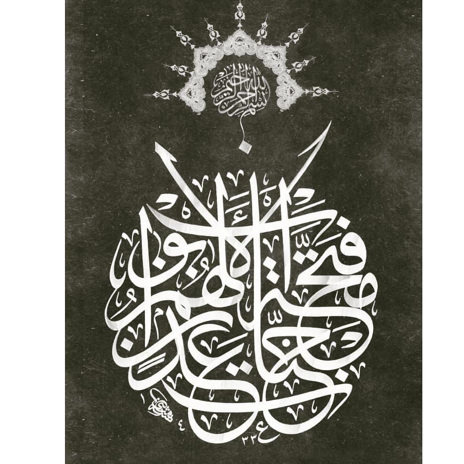 khat/hat/kat Tsulust/Thuluth Mothana Alobaydi ... 409 1