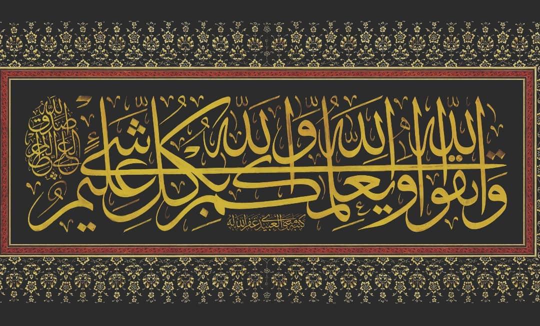 khat/hat/kat Tsulust/Thuluth Mothana Alobaydi ... 412 1