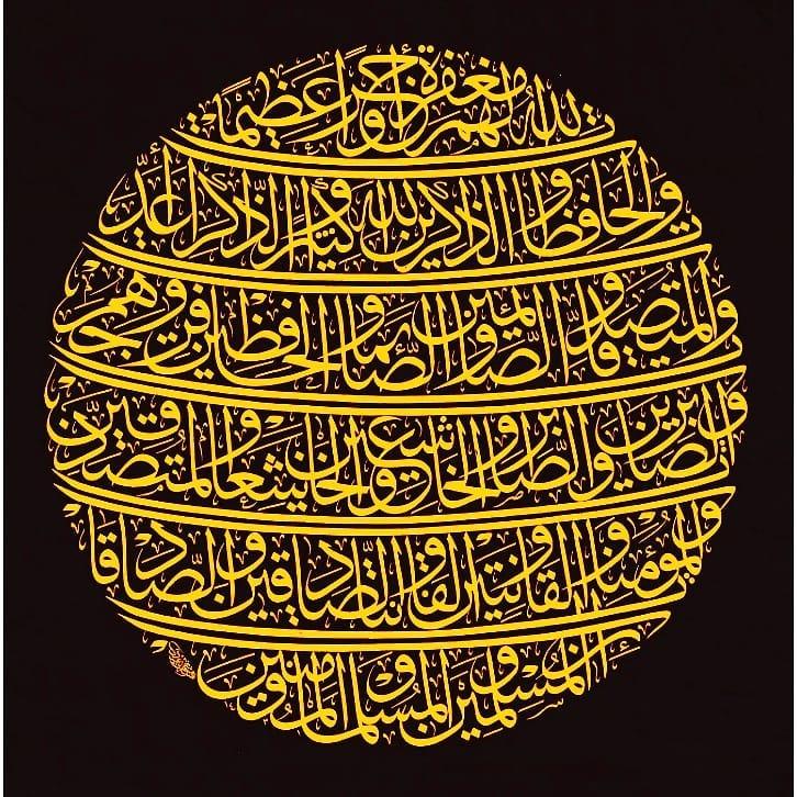 khat/hat/kat Tsulust/Thuluth Mothana Alobaydi ... 478 1