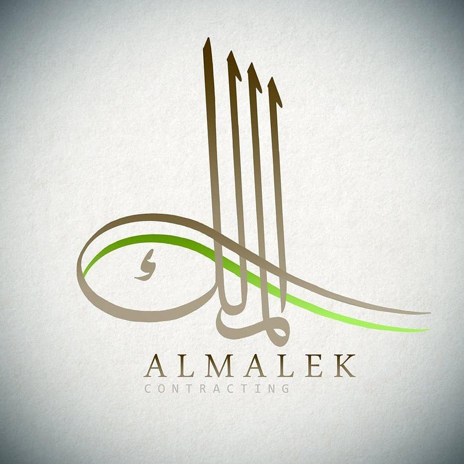 khat/hat/kat Tsulust/Thuluth Mothana Alobaydi Logo… 178