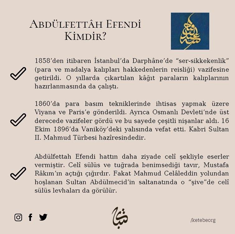 Apk Website For Arabic Calligraphy Vefatının 124. sene-i devriyesinde Hattat Abdülfettâh Efendi'yi rahmet ve minnet... 382 3