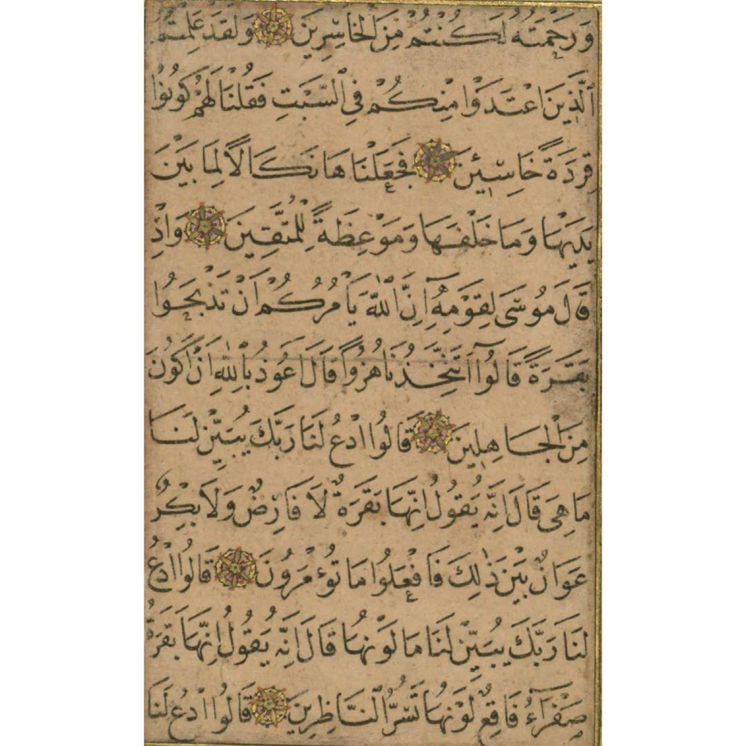 Download karya Kaligrafi Naskhi حمد الله الأماسي رحمه الله . . . . . . . . . . . . . . . . . #خط #خط_النسخ #خطاط...-naskhcalligraphy 1