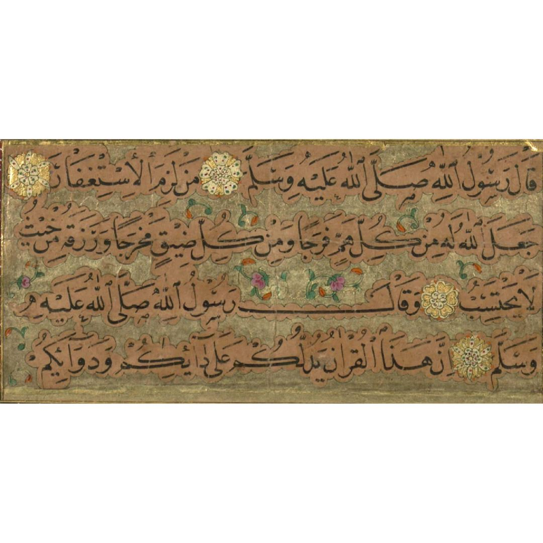 Download karya Kaligrafi Naskhi حمد الله الأماسي رحمه الله . . . . . . . . . . . . . . . #خط #خط_النسخ #خطاطين_ا...-naskhcalligraphy 1