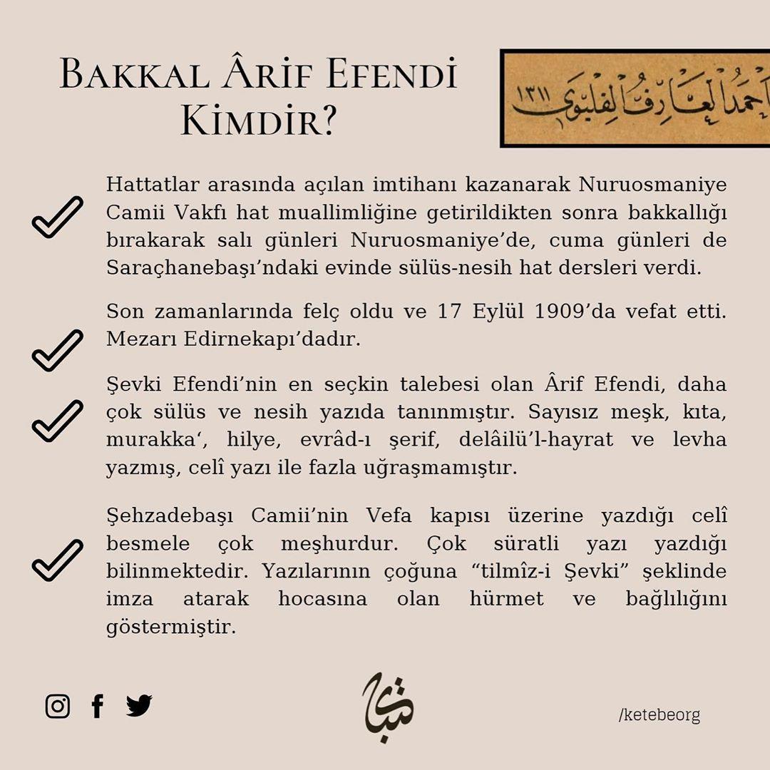 Apk Website For Arabic Calligraphy Vefatının 111. sene-i devriyesinde, Filibeli Bakkal Arif Efendi'yi rahmetle yâd... 544 3