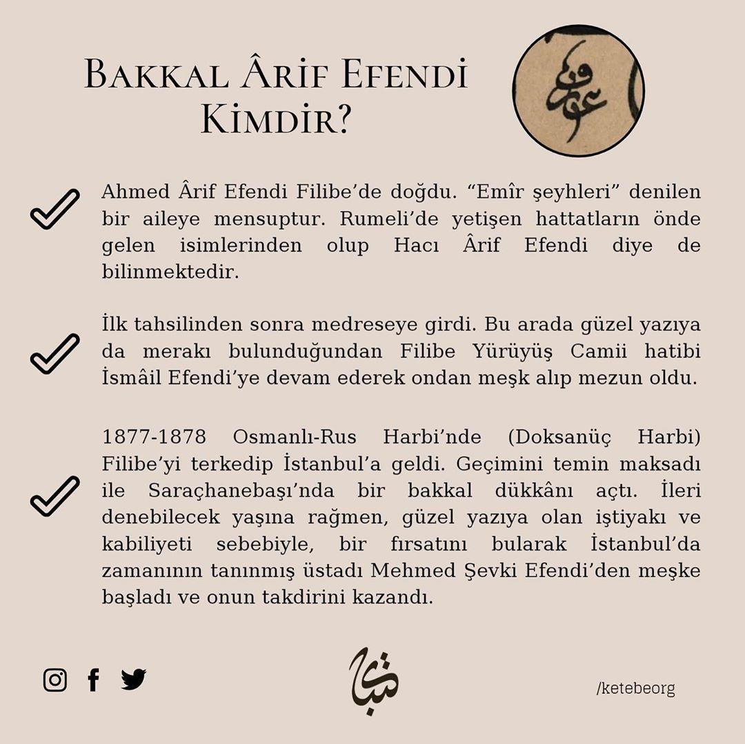 Apk Website For Arabic Calligraphy Vefatının 111. sene-i devriyesinde, Filibeli Bakkal Arif Efendi'yi rahmetle yâd... 544 2