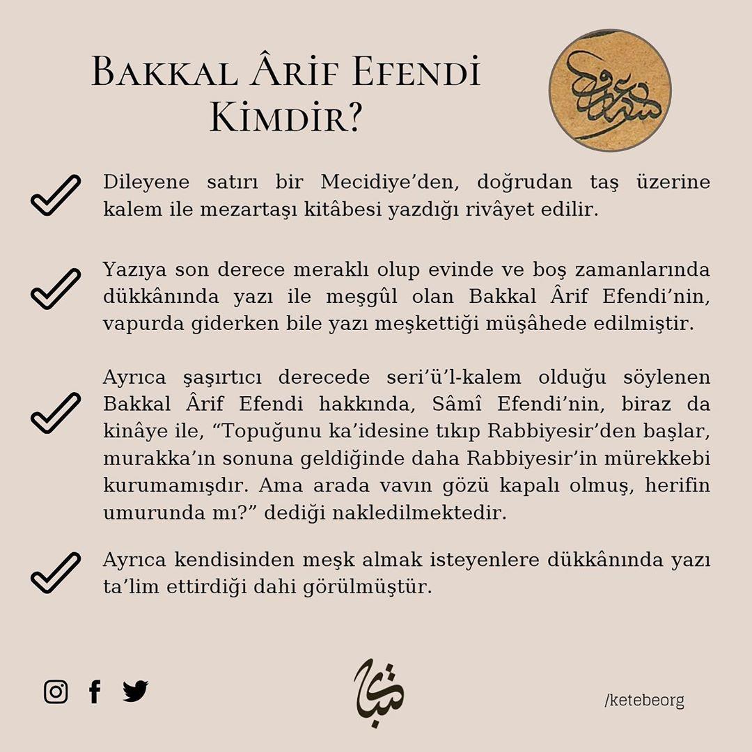 Apk Website For Arabic Calligraphy Vefatının 111. sene-i devriyesinde, Filibeli Bakkal Arif Efendi'yi rahmetle yâd... 544 4
