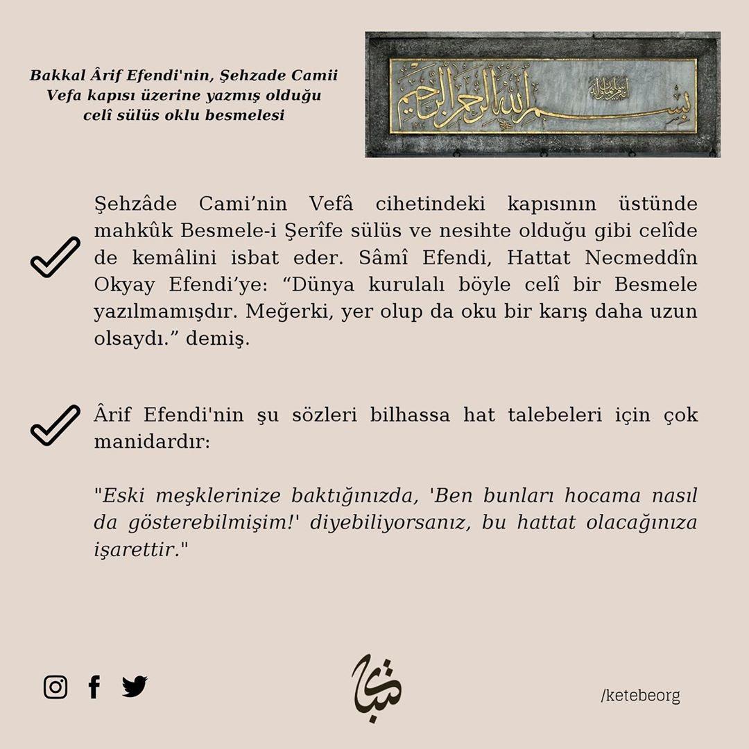 Apk Website For Arabic Calligraphy Vefatının 111. sene-i devriyesinde, Filibeli Bakkal Arif Efendi'yi rahmetle yâd... 544 5