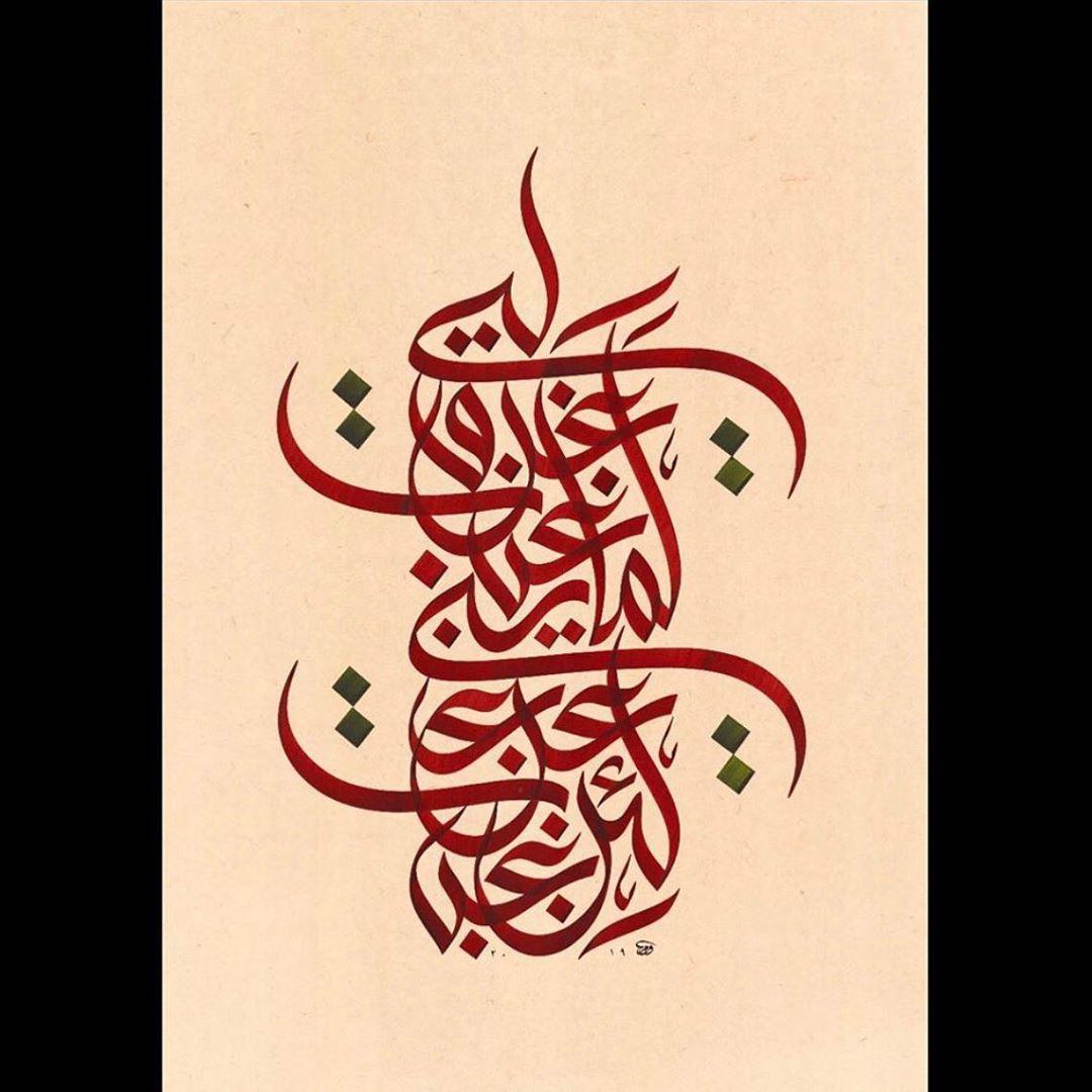 Download Kaligrafi Karya Kaligrafer Kristen في حب تصميم التراكيب العمودية، الموضوع بالنسبة لي بدأ في العام ٢٠٠٠ عندما كنت م...-Wissam 6