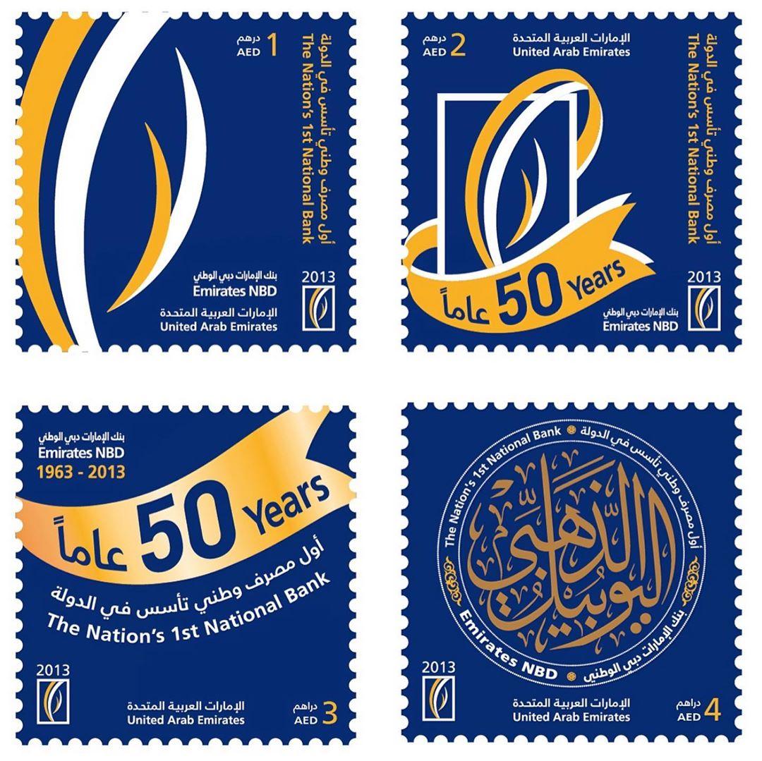 Download Kaligrafi Karya Kaligrafer Kristen Logo design and stamp set design for Emirates NBD bank I designed 7 years ago. #...-Wissam 2