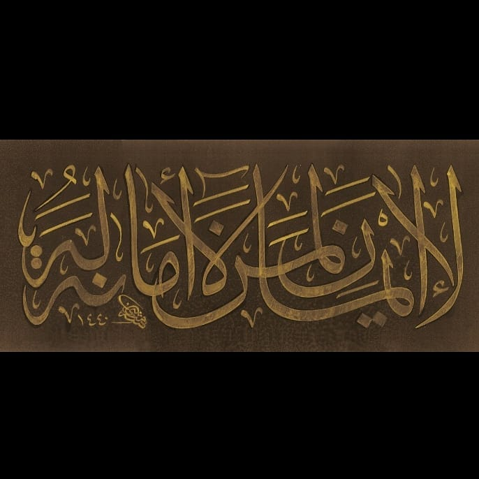 khat/hat/kat Tsulust/Thuluth Mothana Alobaydi #خط_عربي #خط_اسلامي #فن_اسلامي #فن #خط #مثنى_العبيدي #خطاط #الفن_الحديث #الفنان... 577 1