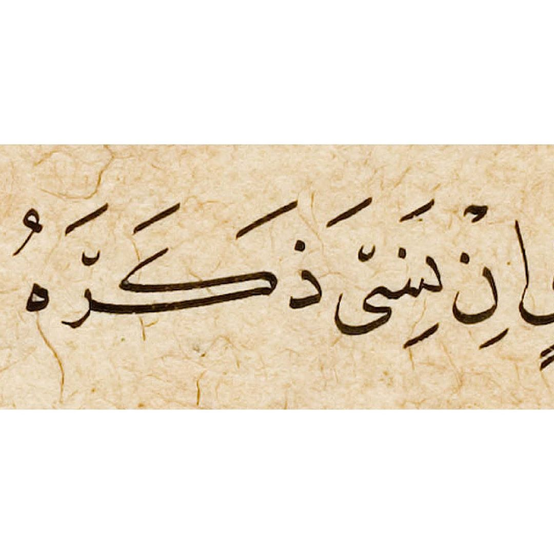Download karya Kaligrafi Naskhi محمد شوقي رحمه الله . . . . . . . . . . . . . . #خط #خط_النسخ #خطاطين_الإنستقرام…-naskhcalligraphy