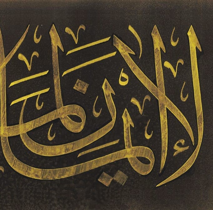 khat/hat/kat Tsulust/Thuluth Mothana Alobaydi #خط_عربي #خط_اسلامي #فن_اسلامي #فن #خط #مثنى_العبيدي #خطاط #الفن_الحديث #الفنان... 313 1