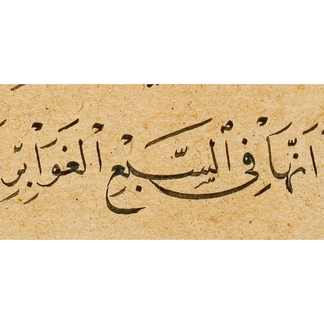 Download karya Kaligrafi Naskhi محمد شوقي رحمه الله . . . . . . . . . . . . . #خط #خط_النسخ #خطاطين_الإنستقرام #...-naskhcalligraphy 1