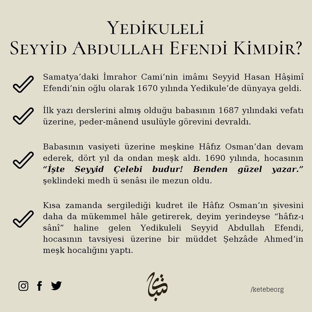 Apk Website For Arabic Calligraphy Vefatının 289. sene-i devriyesinde Yedikuleli Seyyid Abdullah Efendi'yi rahmet v... 480 2