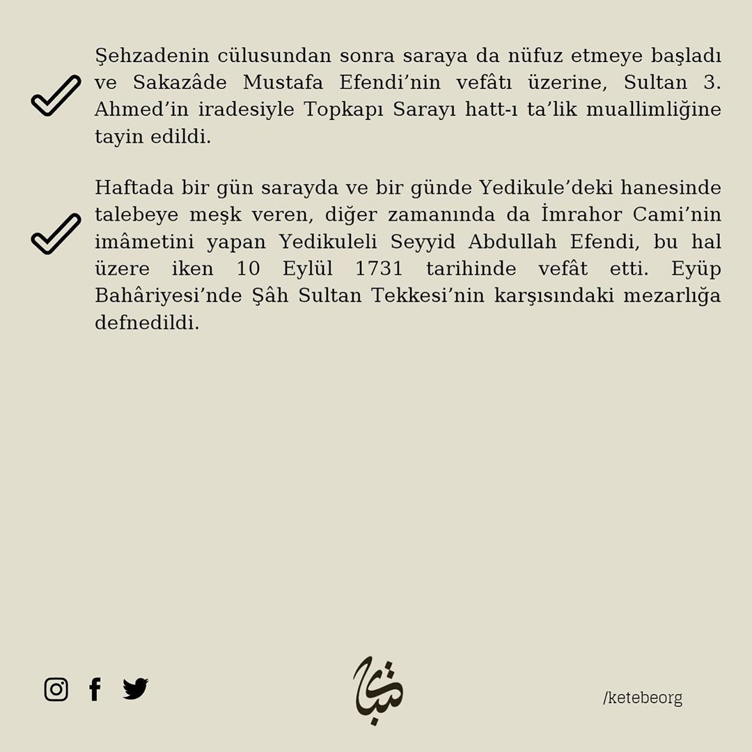 Apk Website For Arabic Calligraphy Vefatının 289. sene-i devriyesinde Yedikuleli Seyyid Abdullah Efendi'yi rahmet v... 480 3