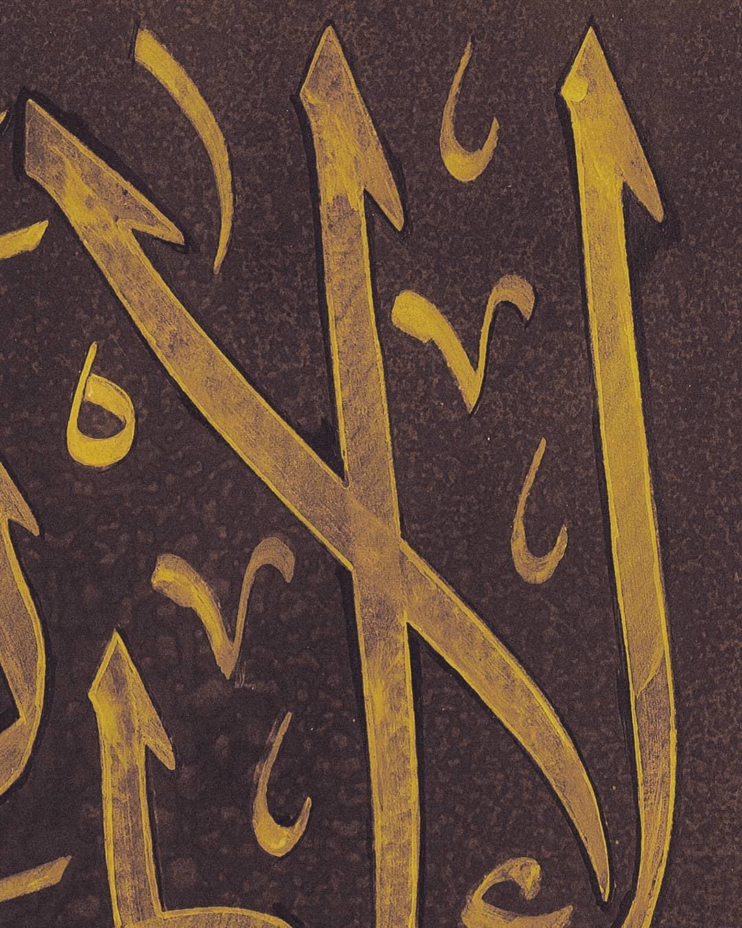 khat/hat/kat Tsulust/Thuluth Mothana Alobaydi #خط_عربي #خط_اسلامي #فن_اسلامي #فن #خط #مثنى_العبيدي #خطاط #الفن_الحديث #الفنان... 355 1