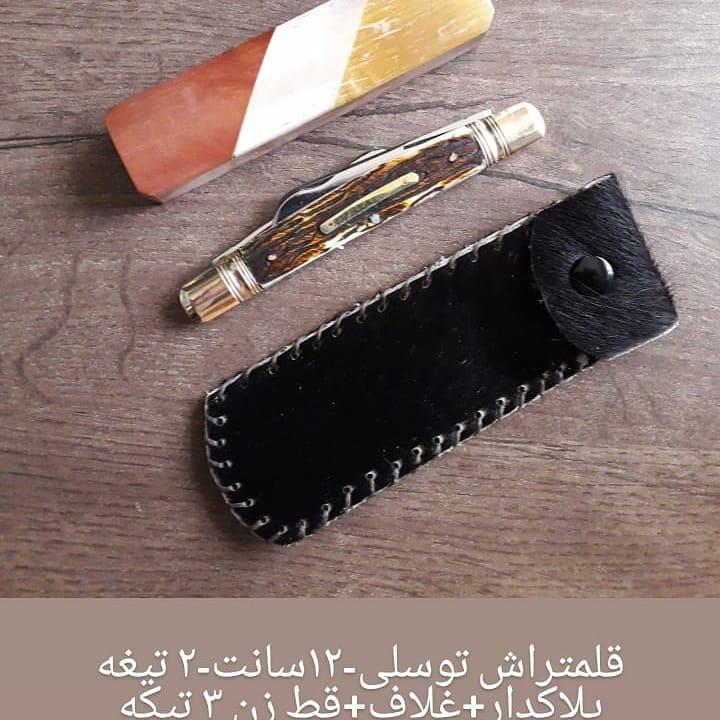 Download Gambar Kaligrafi فروش لوازم خوشنویسی ارسال به تمام نقاط +989127066839 آموزش مجازی نستعلیق واتس اپ...- Ahmadmalekian 3