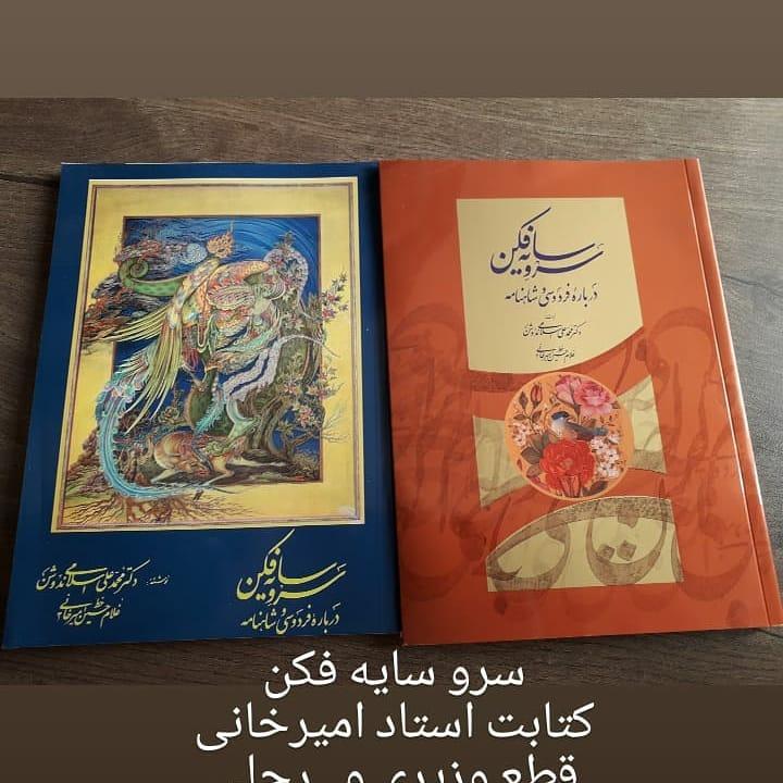 Download Gambar Kaligrafi فروش لوازم خوشنویسی ارسال به تمام نقاط +989127066839 آموزش مجازی نستعلیق واتس اپ...- Ahmadmalekian 8
