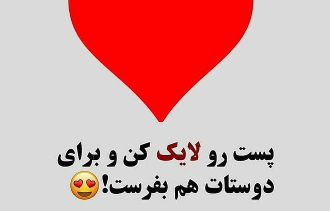 Download Gambar Kaligrafi فروش لوازم خوشنویسی ارسال به تمام نقاط +989127066839 آموزش مجازی حضوری نستعلیق و...- Ahmadmalekian 10