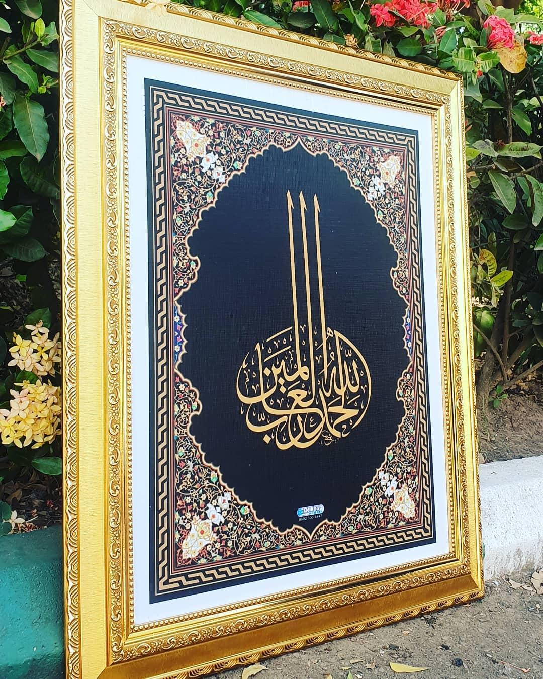 Donwload Photo Khat Unik الحمد لله رب العالمين... - Yushaa Abdullah 1