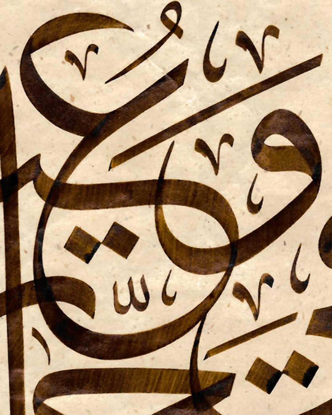 al kattat احمدعلی نمازی  .........Konya uluslararası İslam Sanatları yarışması, hat dalında 1.lik ödülüne... 927 3