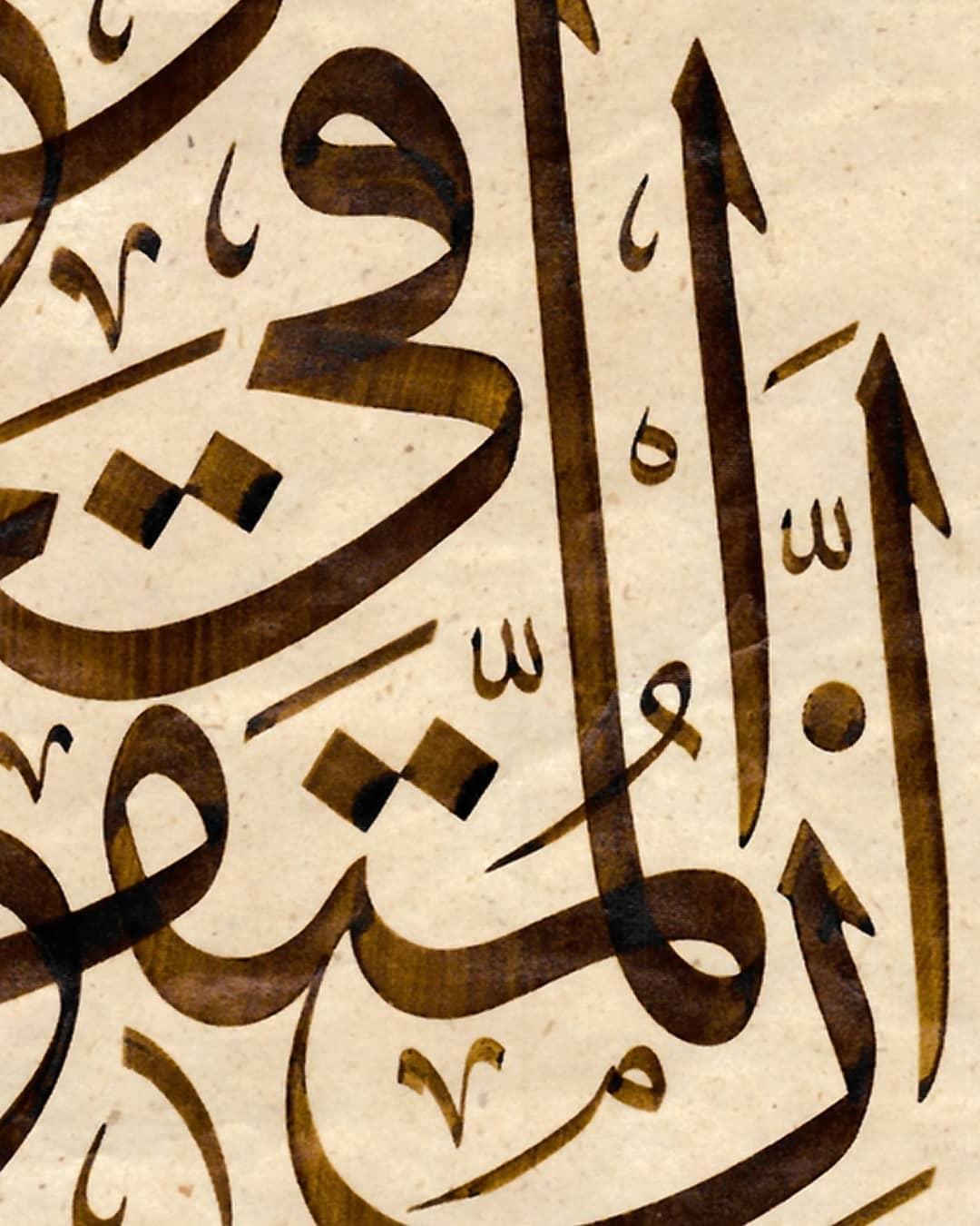 al kattat احمدعلی نمازی  .........Konya uluslararası İslam Sanatları yarışması, hat dalında 1.lik ödülüne... 927 2
