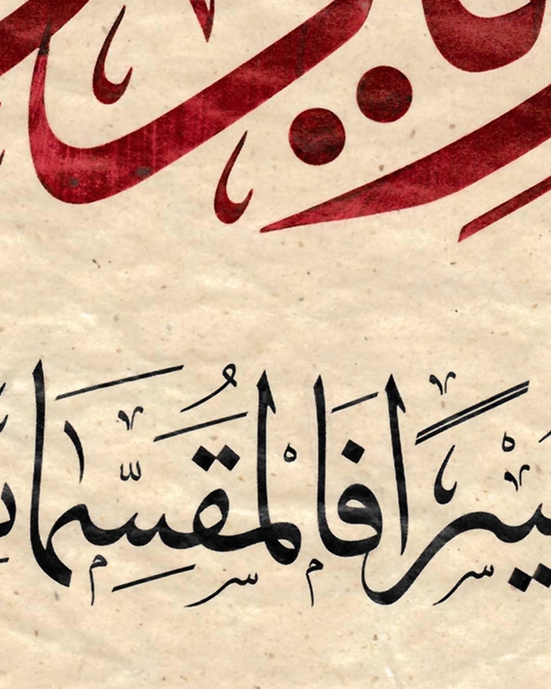 al kattat احمدعلی نمازی  .........Konya uluslararası İslam Sanatları yarışması, hat dalında 1.lik ödülüne... 927 4