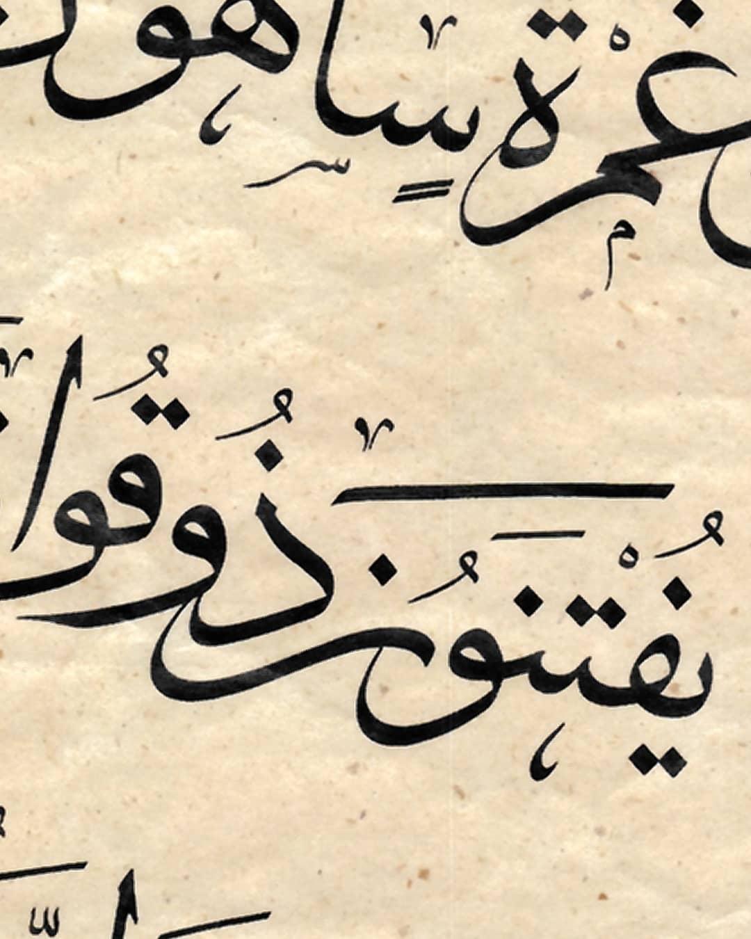 al kattat احمدعلی نمازی  .........Konya uluslararası İslam Sanatları yarışması, hat dalında 1.lik ödülüne... 927 7