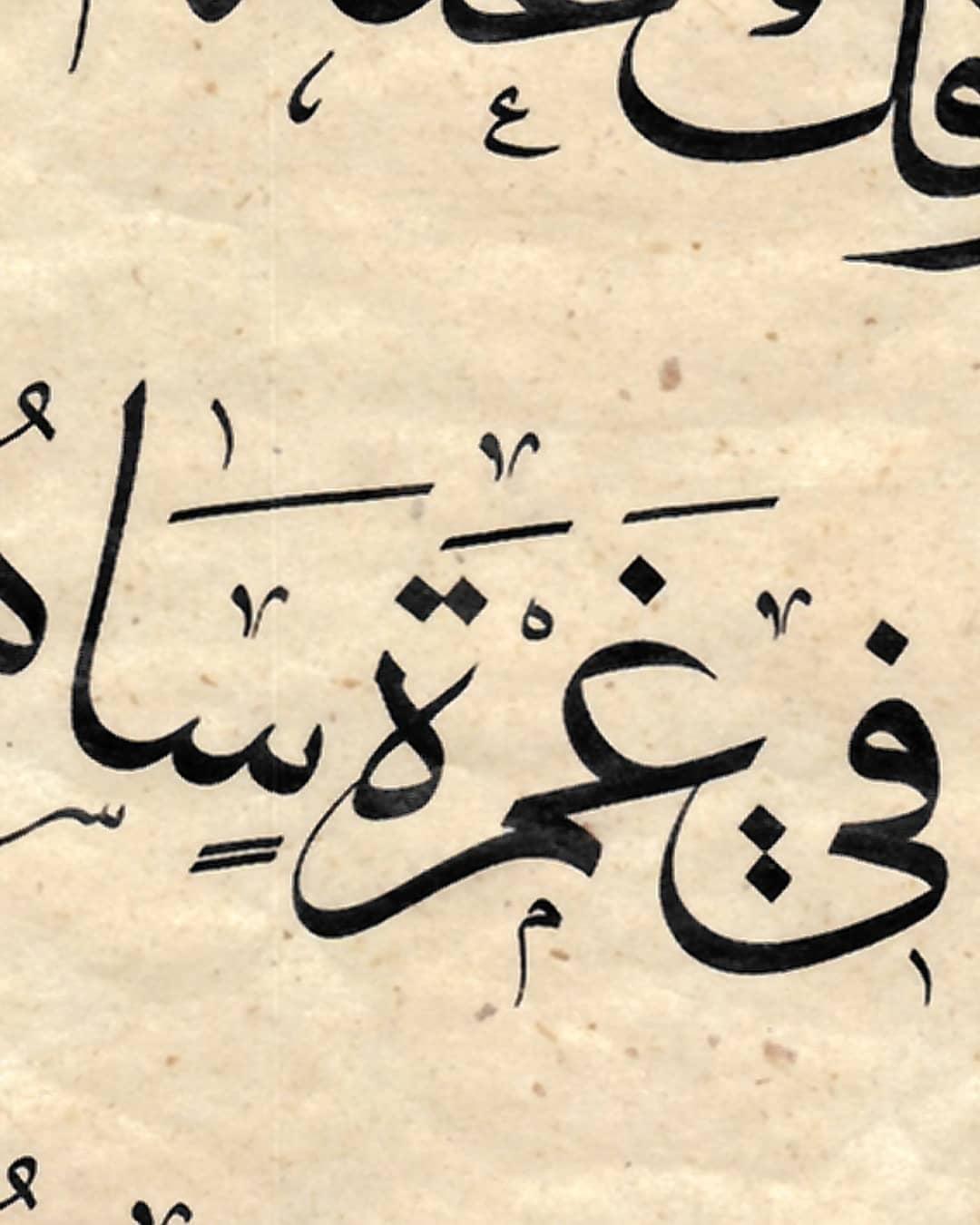 al kattat احمدعلی نمازی  .........Konya uluslararası İslam Sanatları yarışması, hat dalında 1.lik ödülüne... 927 9