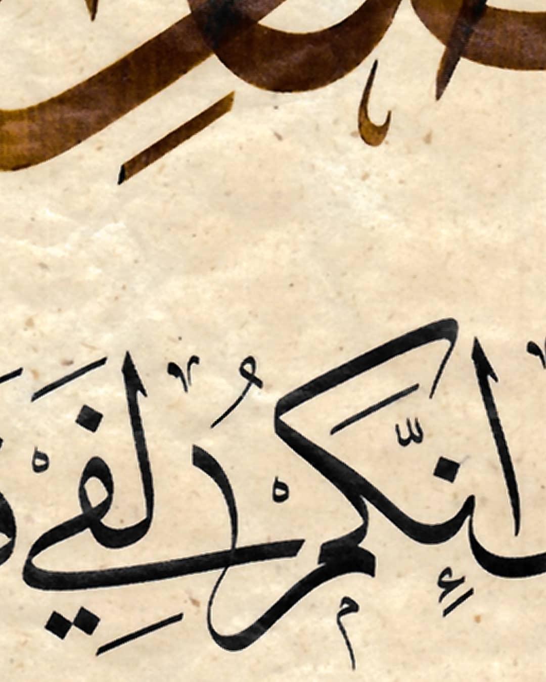 al kattat احمدعلی نمازی  .........Konya uluslararası İslam Sanatları yarışması, hat dalında 1.lik ödülüne... 927 5