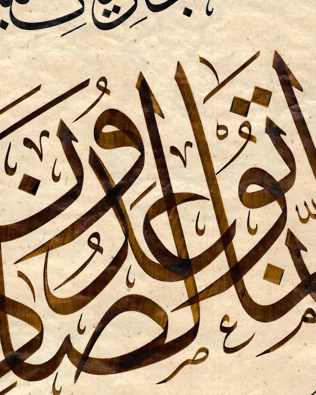 al kattat احمدعلی نمازی  .........Konya uluslararası İslam Sanatları yarışması, hat dalında 1.lik ödülüne... 927 8