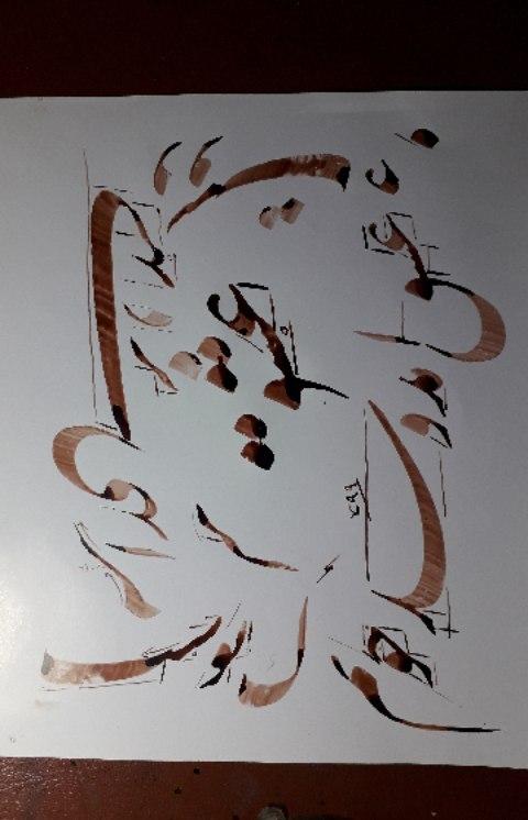 Download Gambar Kaligrafi فروش لوازم خوشنویسی ارسال به تمام نقاط +989127066839 آموزش مجازی نستعلیق واتس اپ...- Ahmadmalekian 1