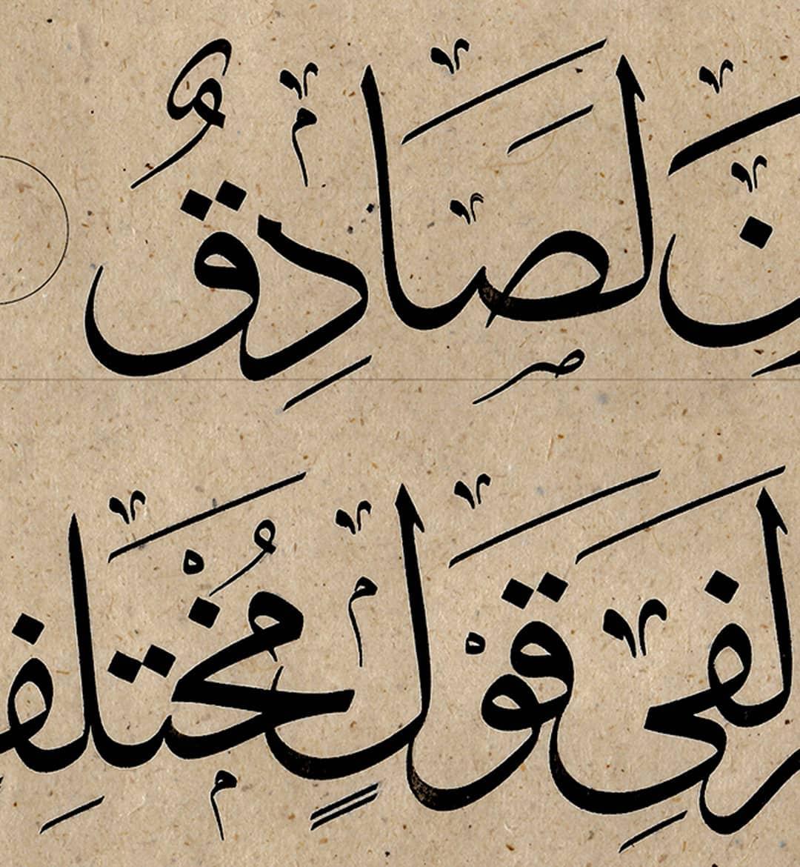 Hattat Kasım Kara قاسم قاره  1441...Zariyat Suresi... #hatsanatı #islamicart #hattat #sanat #art #tezhip #kas... 706 4