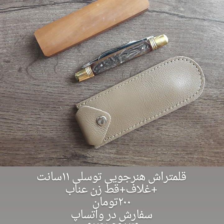 Download Gambar Kaligrafi استاداخوین فروش لوازم خوشنویسی ارسال به تمام نقاط +989127066839 آموزش مجازی نستع...- Ahmadmalekian 5